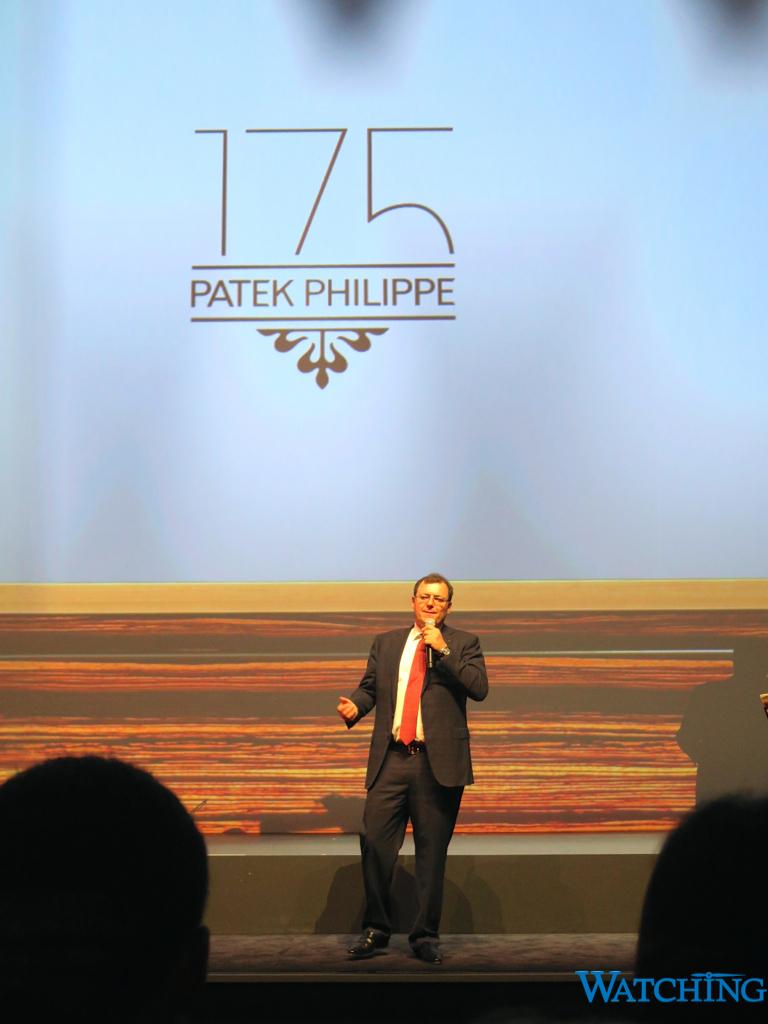 Patek Philippe 175th